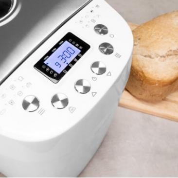 Хлебопекарна Cecotec Bread&Co 1500 PerfectCook - Изображение 4