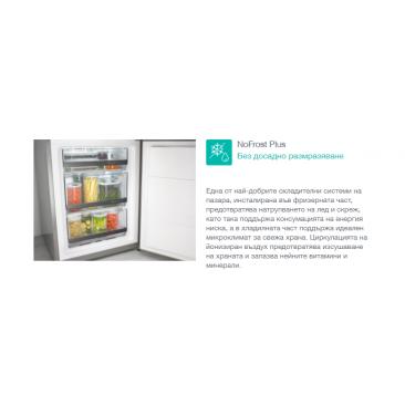 Хладилник с фризер Gorenje NRK6181PW4 - Изображение 4
