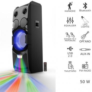 Аудио система AKAI ABTS-W5 - Изображение 5