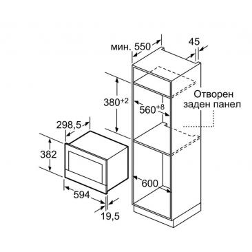 Микровълнова фурна за вграждане Bosch BFL634GB1 - Изображение 3