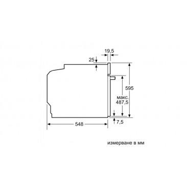 Фурна за вграждане Bosch HBA534EB0 - Изображение 6