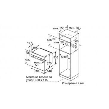 Фурна за вграждане Bosch HBA534EB0 - Изображение 8