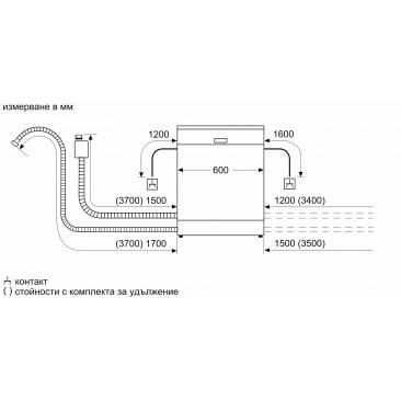 Свободостояща съдомиялна Bosch SMS4EVI14E - Изображение 6