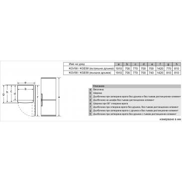 Хладилник с фризер Bosch KGE584ICP - Изображение 5