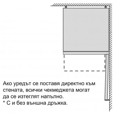 Хладилник с фризер Bosch KGN392IDA - Изображение 9
