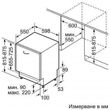 Съдомиялна за пълно вграждане Bosch SMV2ITX16E - Изображение 9