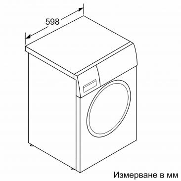 Пералня Bosch WAN28263BY - Изображение 7