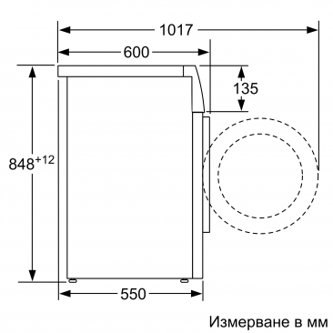 Пералня Bosch WAN28263BY - Изображение 8