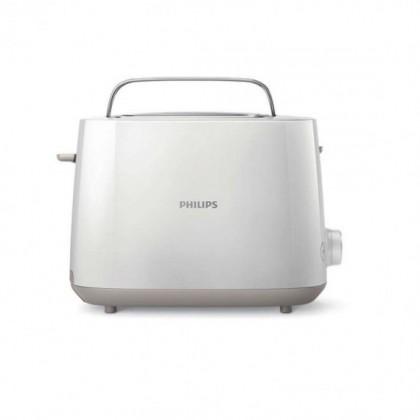Тостер Philips HD2581/00 - Изображение