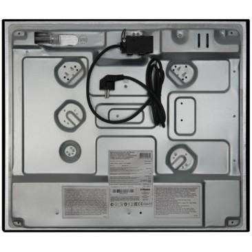 Газов плот за вграждане Hansa BHGI63112035 - Изображение 4
