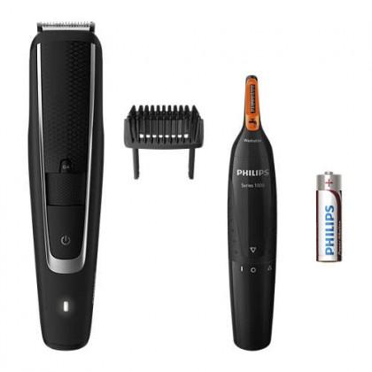 Тример за подстригване на брада Philips BT5503/85 - Изображение