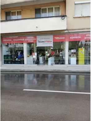 Магазин Бяла Слатина