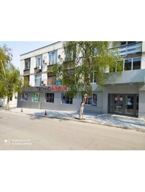 Магазин Оряхово