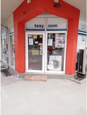 Магазин Велинград