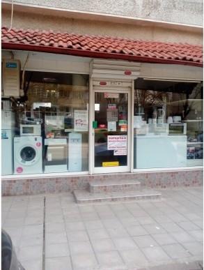 Магазин Попово