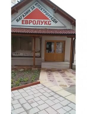 Магазин Етрополе