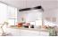 7 Причини да имаме абсорбатор в кухнята